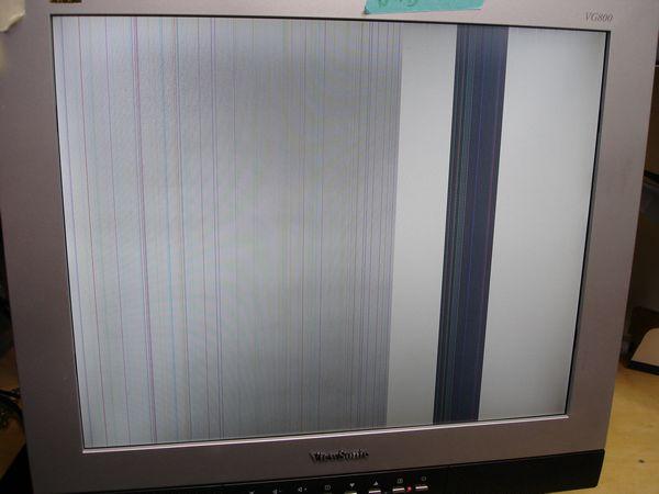 Broken Viewsonic VG800